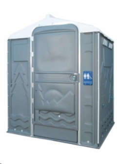 Rental store for Handicap Special Event Porta Potty  sing in Ellsworth and Rockland ME